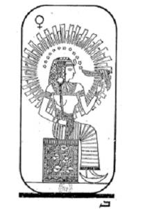 египетско