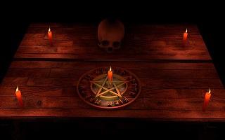 ритуалното